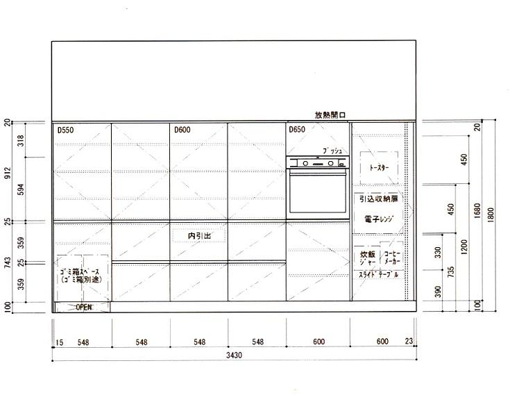 キッチン 壁面収納 設計図