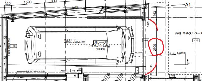 ビルトインガレージ(車庫)のシャッターと来客用駐車場