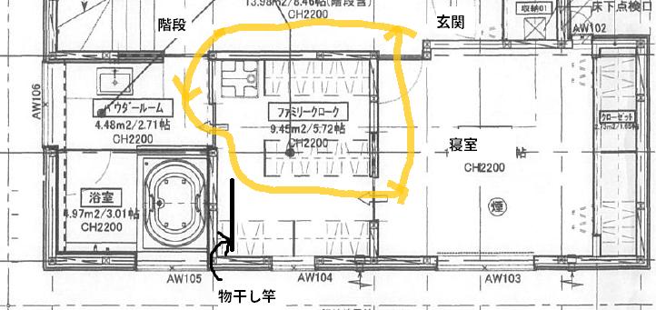 ファミリークローゼット 間取り family closet plan