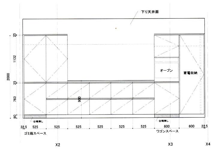 キッチン 壁面収納 設計図 作業スペース