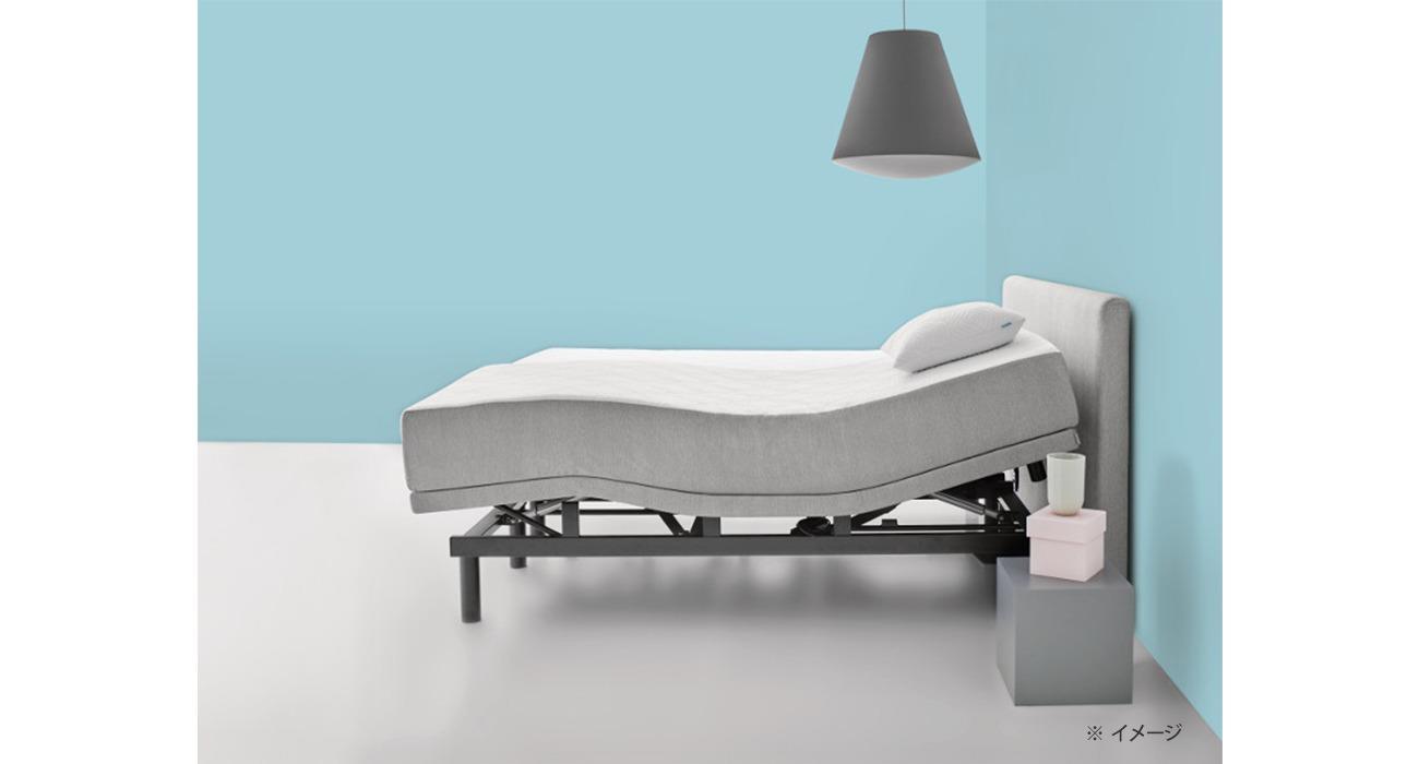 テンピュールの電動ベッド~寝室でもリラックスしたい